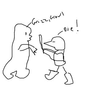 Bear fight man